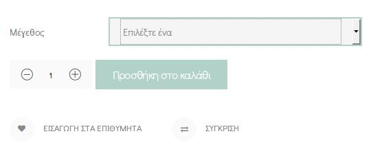 metavlito-proion-11