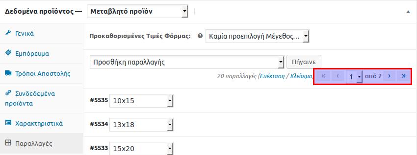 metavlito-proion-6
